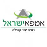 אמפא ישראל